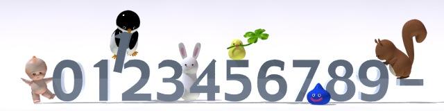 b0141865_12303665.jpg