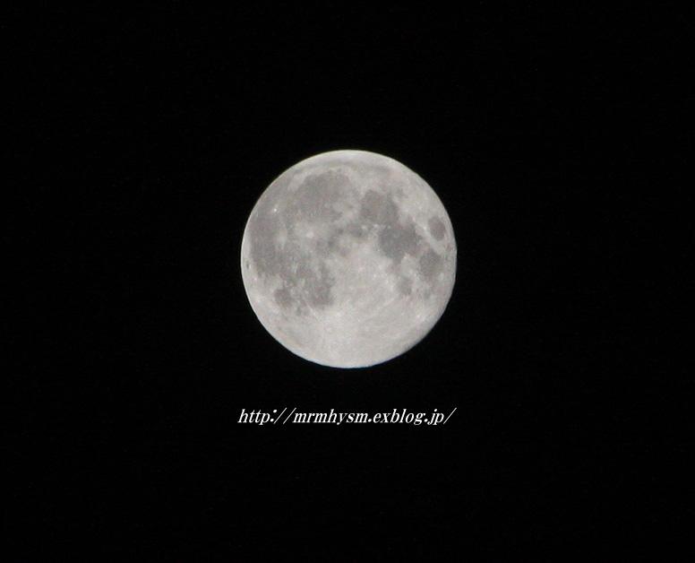 空とか月とか、かりんとか。_b0123371_2116116.jpg