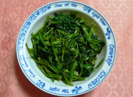 手軽な中国家常菜②――「空芯菜の炒め」   _f0138875_10131777.jpg