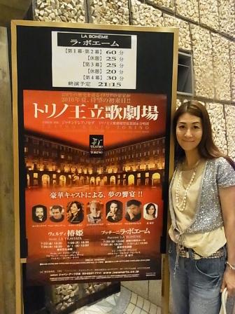 魅惑のオペラナイト2 「ラ・ボエーム」_a0138976_2035317.jpg