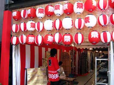 2010年山鉾巡行エピローグ10♪_d0136282_1342575.jpg