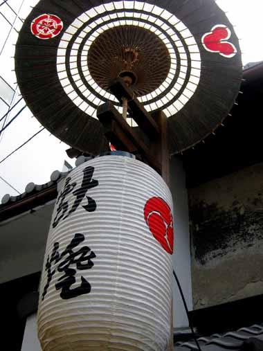 2010年山鉾巡行エピローグ10♪_d0136282_1344979.jpg