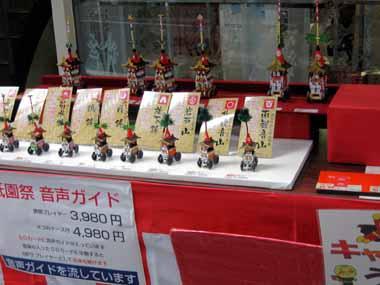 2010年山鉾巡行エピローグ10♪_d0136282_1351671.jpg