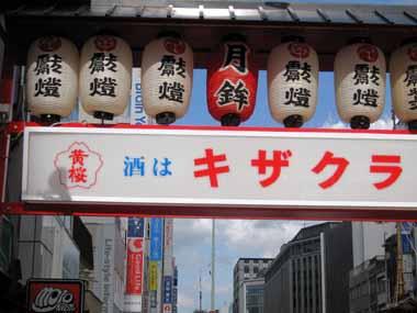 2010年山鉾巡行エピローグ10♪_d0136282_136275.jpg