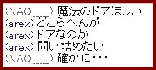 b0096491_1494668.jpg