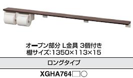 f0238393_18591042.jpg
