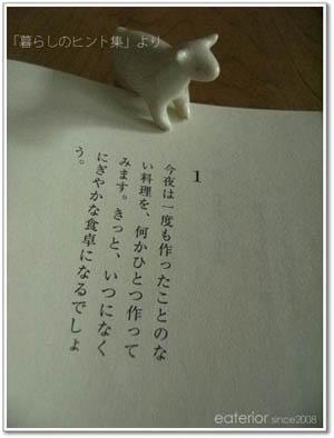 b0142197_10181034.jpg