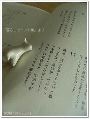 b0142197_1018124.jpg
