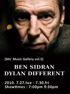 at last I met Mr.Ben Sidran _c0077105_142343.jpg