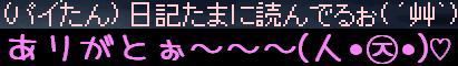 f0072010_6414676.jpg