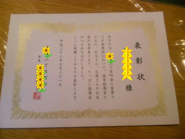 f0041311_17283092.jpg
