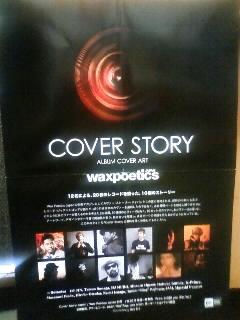 Cover Story Japan  &   ハーレム: 黒い天使たち(HARLEM : BLACK ANGELS)             _b0125413_19251535.jpg