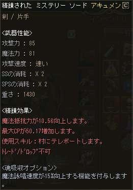 b0062614_11976.jpg