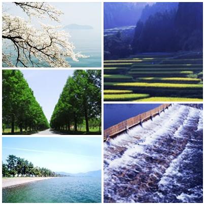 滋賀県高島市の魅力_c0110115_23285251.jpg