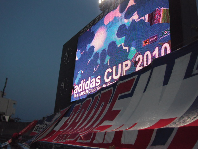 adidas CUP2010  vs東京Vユース(0-2)_c0026718_21395954.jpg