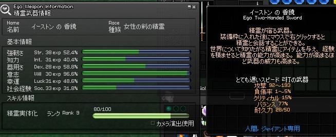 f0048418_7324494.jpg