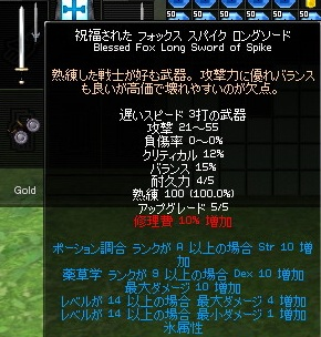 f0048418_7371934.jpg
