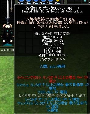 f0048418_7375941.jpg