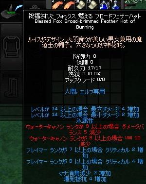 f0048418_7422266.jpg
