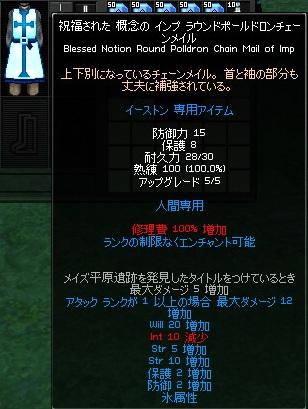 f0048418_7434431.jpg