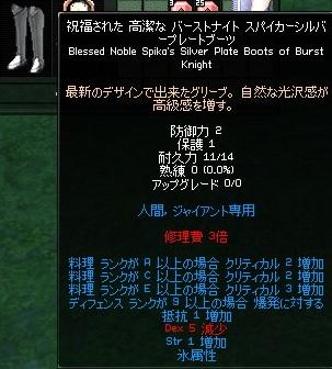 f0048418_7463111.jpg