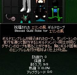 f0048418_7504475.jpg
