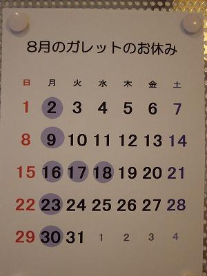 d0053129_19594954.jpg