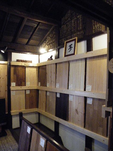 京町家サロンでの展示会イベント開催します!_f0036534_1315348.jpg
