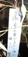 b0136535_1931652.jpg