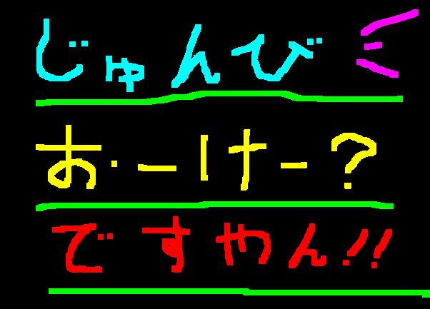 f0056935_21394542.jpg