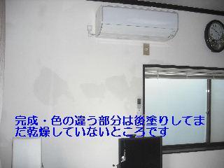f0031037_2128623.jpg