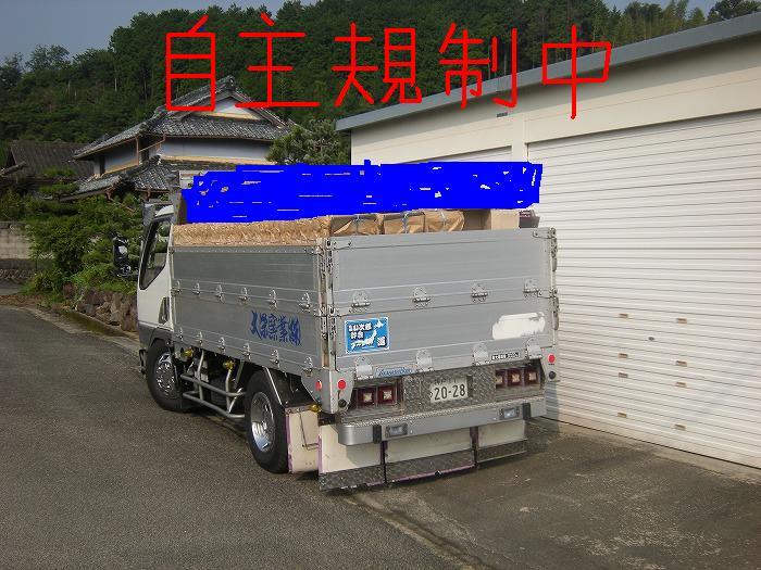 b0168041_17585100.jpg