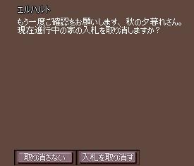 f0191443_21272787.jpg