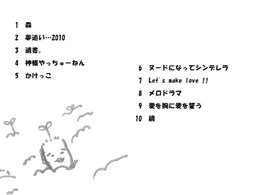 f0170448_1495738.jpg