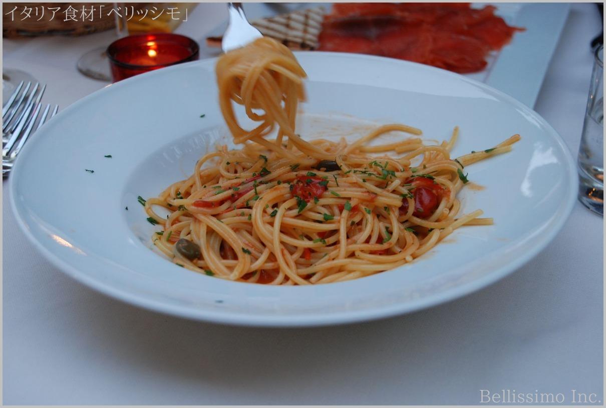 イタリア買い付け旅行 vol.12(3) 「古代ローマ帝国の味!?」_c0003150_21514534.jpg