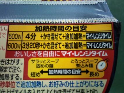 b0070154_15245948.jpg