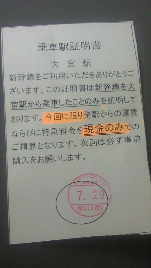 f0227858_1124179.jpg