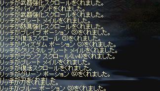 f0043259_9581376.jpg