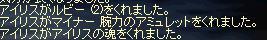 c0020762_1229573.jpg