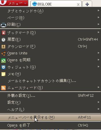 (Ubuntuマシンに入れた)Operaブラウザ_a0074069_332978.jpg