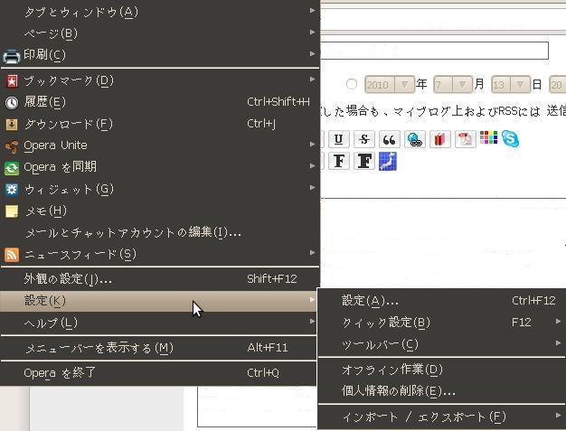 (Ubuntuマシンに入れた)Operaブラウザ_a0074069_3365032.jpg