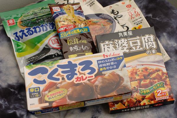 恋しや日本の味_b0131470_23185671.jpg