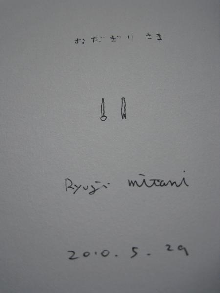 b0120675_1705444.jpg