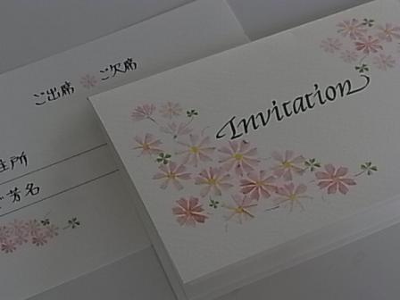 コスモスの招待状♪_b0105897_2005967.jpg