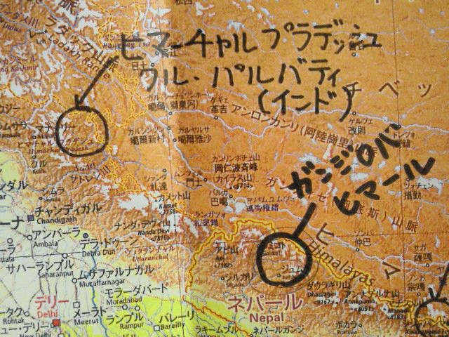 新入荷クル・パルバディー産ヒマラヤ水晶サザレ_c0140599_1564686.jpg