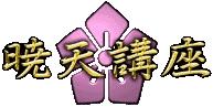 c0069903_11211661.jpg