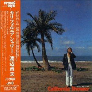 California Shower / 渡辺貞夫_d0127503_10474310.jpg