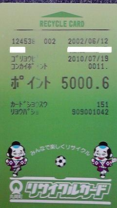 b0159210_16371240.jpg