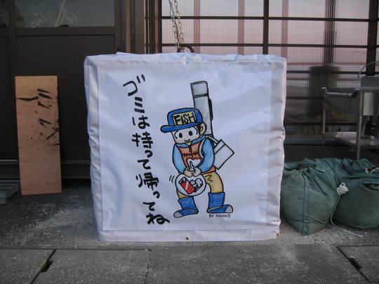 お絵描きキナちゃん _f0115311_16421575.jpg
