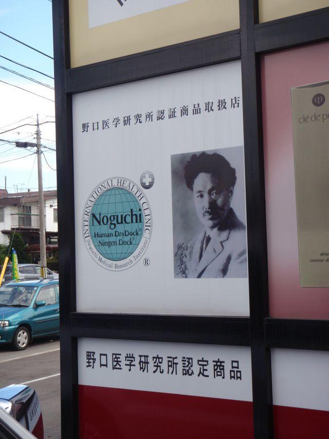 札幌市東区にできた不思議なお店_c0025115_2224762.jpg